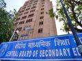 Universities should recognize CBSE new syllabus: UGC